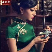 New High-end Green 2014 Summer High Quality 100% Mulberry Silk Long Design Cheongsam Form Evening Chinese Traditional Dress