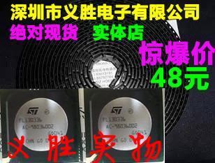 FLI30336-AC ST BGA market low(China (Mainland))