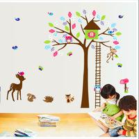Happy Childhood Cartoon Wall Sticker Arrange Children's Kids Room Nursery Green Dedicated Wall Stickers Wallpaper