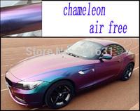 "19.6""x60"" 50x152CM Car Sticker Purple to Blue Sticker Chameleon Smooth 3D Carbon Fiber Vinyl Film Wrap Color with Air Free"