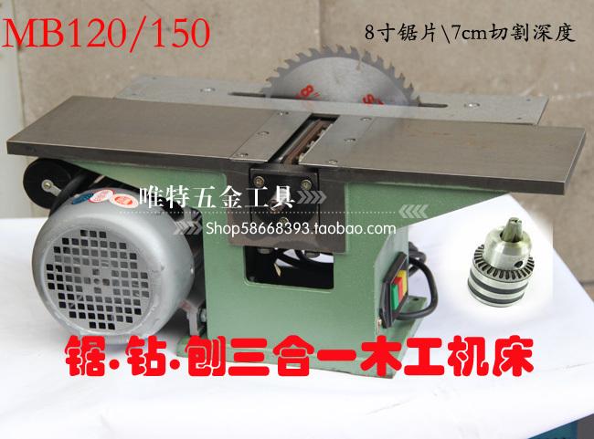 MB150-triple-woodworking-machine-Taiwan-plane-flat-plane-table-saw ...