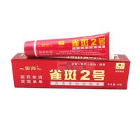 Free shipping 10pcs Whitening Cream Spot Cream Freckle Cream Remove freckle Pigment and spot Ointmen