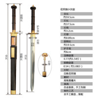 world famous free shipping luxury sword gift art Crafts
