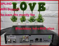 2014 Latest Singapore Starhub box MUXHDC900se Support Nagra3 Can get 2014-2015 BPL/HD channels MUXHDC900se