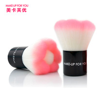 The United States Fu and flower type powder / Blush Brush profile makeup brush brush brush brush multifunctional petals