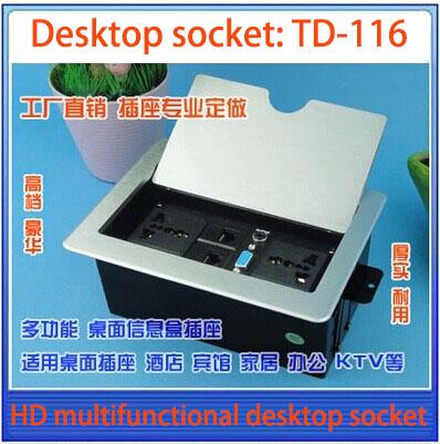 Clamshell multifunctional socket/110V-240V three plug power VGA multimedia desktop socket /Hidden desktop socket/TD-116 Silver(China (Mainland))