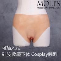 Strap-on Vagina Cherry Popper Female Skin Femskin for Crossdress Fake Vagina Dragqueen