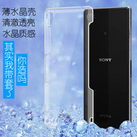 Free shipping 20pcs Imak crystal cases for Sony Xperia Z3 L55T  transparency case Wings series 1 + Retail box