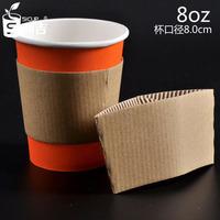 """51CUP"" 8 oz paper cup set mouth 8.0 cm one-time tea prevent hot insulation set wholesale"