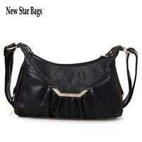 2014 new Popular female bag leather shoulder Messenger Bag fashion Fold handbag.TS69A