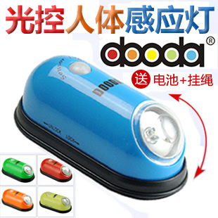 Means lazy household commodities commodity department store gift practical LED human body induction lamp(China (Mainland))