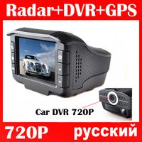 Car DVR 720P OV9710 glass lens+Radar Detector Russian Voice +laser +full bands+Strelka band +GPS locator+GPS Logger