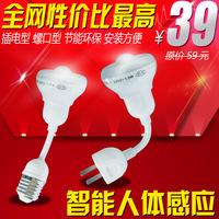 Led infrared sensor lamp led small night light plug in energy saving socket lamp small light