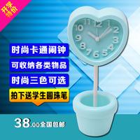 Free shipping creative gift alarm clock fashion school student desktop DIY storage pen loving type of small alarm clock