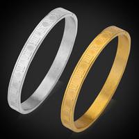 Vintage Bracelet Ancient Roman Numerals Cuff Bracelet & Bangle For Women / Men 18K Gold Plated Fashion Bracelet Jewelry GH333K