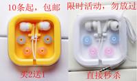 Fashion candy color box earphones anti-noise ear mp3 earphones computer earplugs