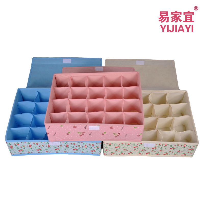 Home Store collapsible storage box underwear socks woven flowers 20 grid waterproof box finishing box storage basket bra(China (Mainland))