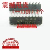 Original SCM C12C5608AD-35I-PDIP20 C12C5608AD (2 items)