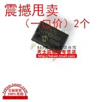 [ Realplay ] new original PIC12F675-I / P microcontroller line DIP8 (2 items)
