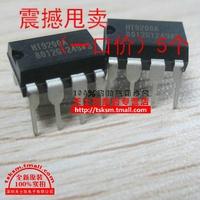 [ Realplay ] new original SCM HT9200A HT9200 DIP-8 (5 items)