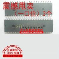 New original SCM C11F16XE-35I-PDIP40 C11F16XE (2 items)