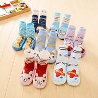 20pairs/lot Cartoon kid's slipper socks winter room shoe socks baby booties free shipping
