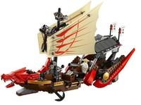 Authentic  puzzle assembly blocks  phantom ninja 2 generations fate reward dragon boat/children's birthday gift, Christmas gift
