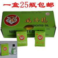 Солнцезащитный крем для тела Sunscreen SPF50 237 55565652