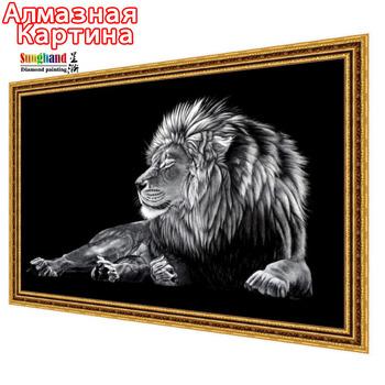 Бесплатная доставка оптовая продажа в розницу вышивка крестом DIY 3D алмазная вышивка комплект инкрустированные декоративной живописи львы животные 08087