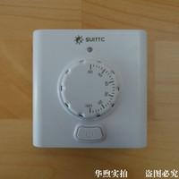 Knob electric heating film electric heating plate thermostat heating electric floor heating switch