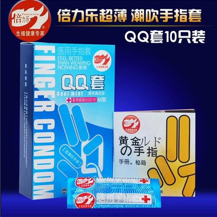 Bally music QQ Durex condoms thin finger sets installed genuine female condom(China (Mainland))