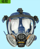 Free shipping Fully enclosed dust respirators fully  mask comprehensive cover with antivirus gas mask fumes mask
