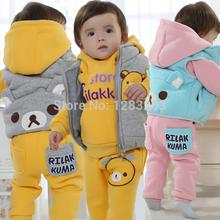 2014 Free Shipping Kids Baby Winter Outerwear Suit Children Boy Girl Clothing Set Wadded Jacket 3pcs/set Hooded Vest+Shirt +Pant(China (Mainland))