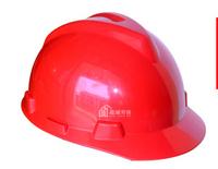 ABS V-type anti-smashing lightweight helmet safety helmets