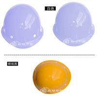 Free Shipping High-strength fiberglass helmet  GB cap anti-smashing   safety helmets