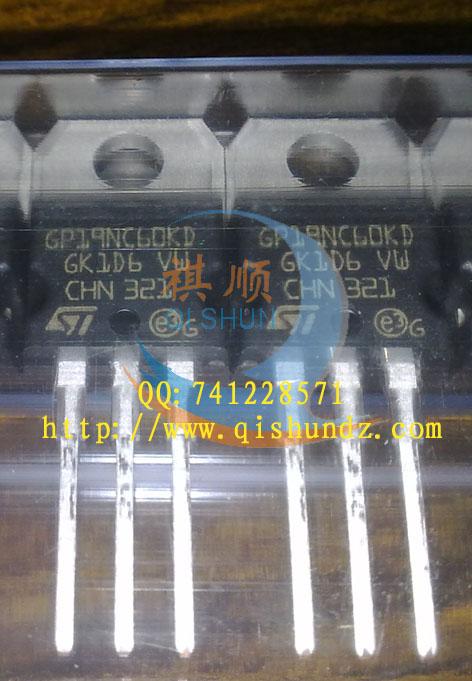 Transistor chip IC GP19NC60KD(China (Mainland))