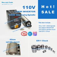 1.5KW 110V WATER-COOLE SPINDLE 1.5kw 110v INVERTER spindle mount chuck kits CNC spindle full set