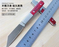 Boutique creative mini folding knife with the sharp knife fruit knife portable, beautiful ornament pocket knife