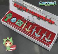 10pcs/set Mine Toys Hanger  Action Figure,MC Toys models,Backpack Pendants Keychain Set Diamond Necklace Sword