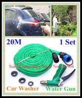 Free shipping 1 Set 20M Pipe Car wash water gun copper portable high pressure Vehicle washing gun rinse Cleaning Spray Hose Tap