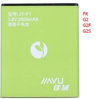 bateria for JIAYU F1 battery JY-F1 mobile phone fit jiayu G2 JY G2S G2F Batterie Batterij Baterias 2400mah