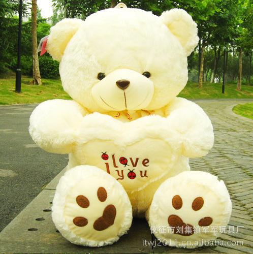 Hot 50CM Giant Huge Big Soft Plush White Teddy Bear Halloween Christmas Gift Valentine's Day Gifts(China (Mainland))