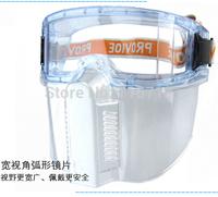 Free Shipping Anti sand dust labor glasses goggles rider line anti-smoke goggles mask combination 303-3B