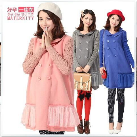 Коллекция Одежды Зима Осень С Доставкой