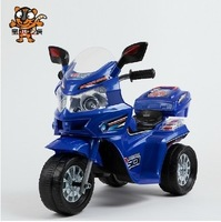 electric three wheel vehicle for children with music and speaker electric mini motorcycle for children toys Electric tricycle
