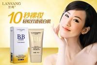 New 2014 Whitening Blemish Balm BB Cream Moisturizing Foundation Isolation UV Sunscreen Best Nude make-up look