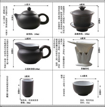 43pcs Chinese purple clay tea set tea pot cup solid wood tea tray WORTHWHILE set made