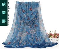 Oumeina Fashion Accessory Woman Scarf: voile fabric printed with Tree  bird,winter/antumn Muslim Arabic hijab shawl warp WJ138