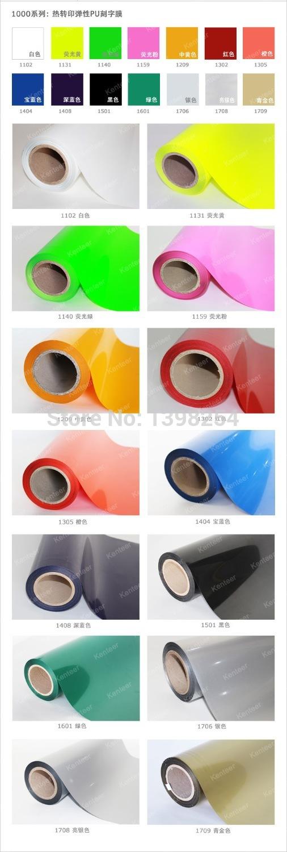 6Meters PU flex Iron on Vinyl and new design t shirt vinyl(China (Mainland))