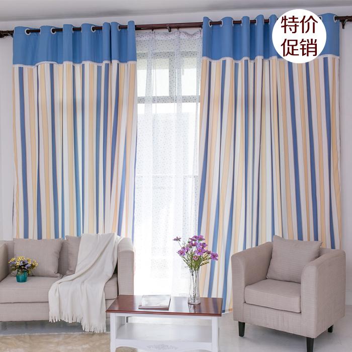ss-cl-007 tarja preta- out cortina tecido produto acabado(China (Mainland))